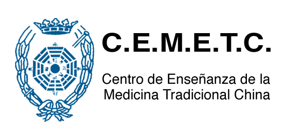 Logo CEMETC